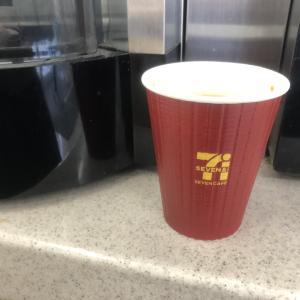 今週末もセブンアプリでコーヒー無料