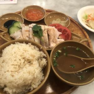 シンガポール チキンライス