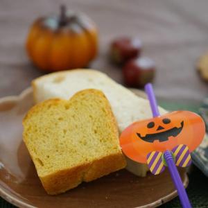 ハロウィーンdeかぼちゃ食パン
