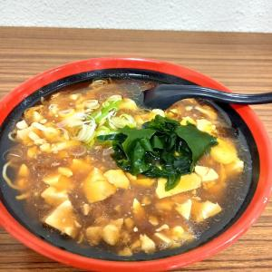 埼玉B級グルメ豆腐ラーメン