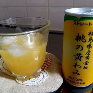 黄金桃のジュース新発売