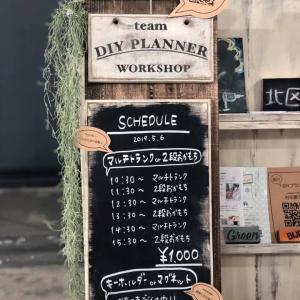 Mon Atelier * MENU 〜DIYオーダー製作〜