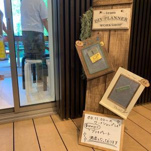 """レポ♪8月夏休み""""DIY""""自由研究ワークショップin蔦屋書店江別"""