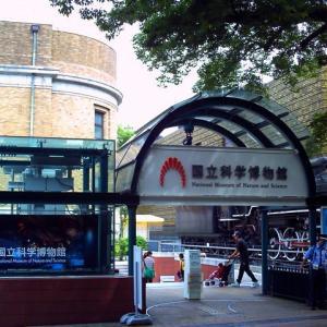 国立近代博物館♪(*´▽`*)ノ