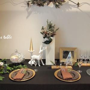 【報告】クリスマスのテーブルコーディネートレッスンは家庭でデキル!簡単カップにアレンジ①
