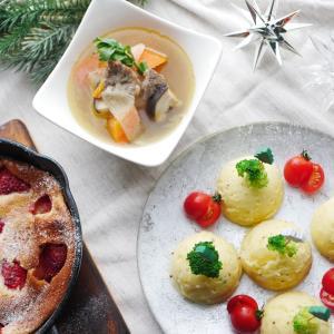 【プロ直伝!クリスマスにいつもの料理で簡単チェンジするコツ】