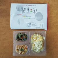 宅配冷凍弁当の食べ比べ