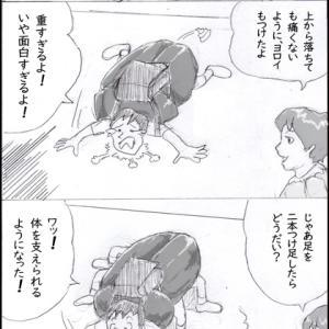 不思議おばさん サエコ 第2話