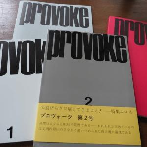 『provoke』!!・・・写真の表現が変わる時・・・