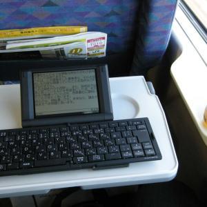 新幹線でお勉強