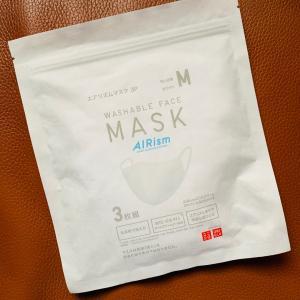 エアリズムマスク手に入りましたー!