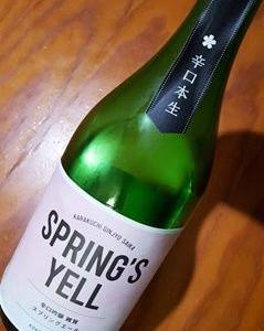 辛口吟醸 雑賀 本生 SPRING'S YELL