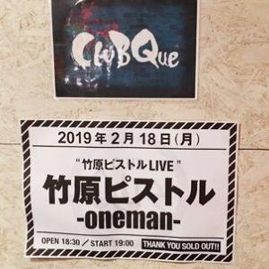 LIVE IN 中野!!