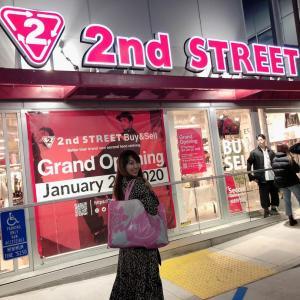 待望のトーランス店には子供服も☆リサイクルショップ2nd STREET