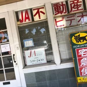 アメリカから日本へ愛の直球便♡