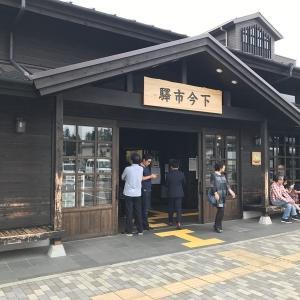 SL大樹と鬼怒川ライン下り(4)