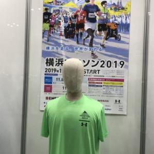 横浜マラソン2019に参加しました