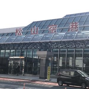旅ラン 愛媛マラソン&伊予鉄道&松山