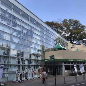 旅ラン 愛媛マラソン&伊予鉄道&松山(3)