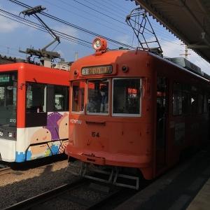 旅ラン 愛媛マラソン&伊予鉄道&松山(4)