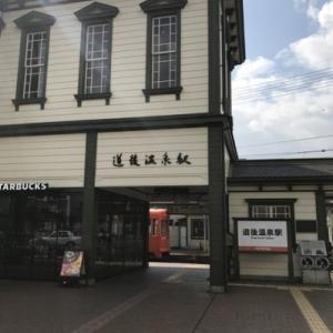 旅ラン 愛媛マラソン&伊予鉄道&松山(5)