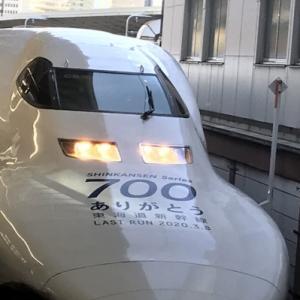 ありがとう車体装飾700系新幹線