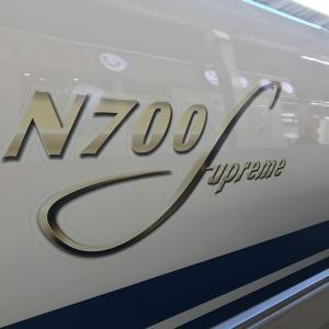 お初N700S