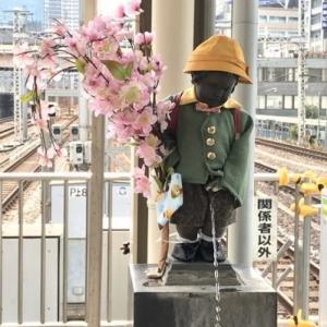 浜松町の小便小僧~2020年4月