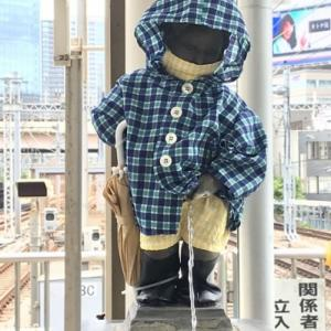 浜松町の小便小僧~2020年6月