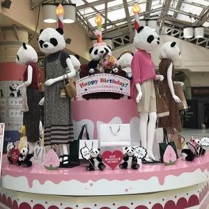 上野駅のアトレパンダ シャンシャ3歳誕生日バージョン