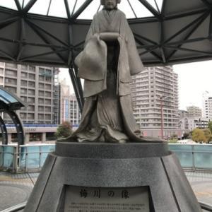 2020.11大阪日帰り乗車記(4)