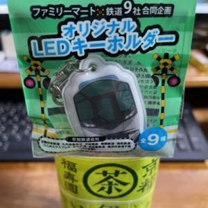 ファミリーマート×鉄道会社9社合同企画「オリジナルLEDキーホルダー」