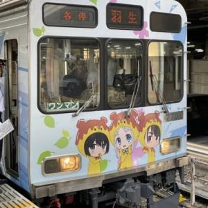 秩父鉄道 わくわく鉄道フェスタ2021(4)