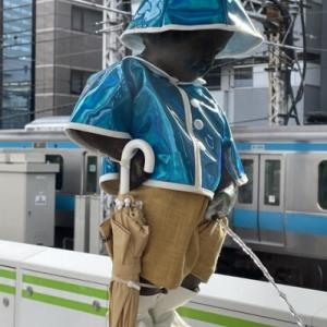 浜松町の小便小僧~2021年6月