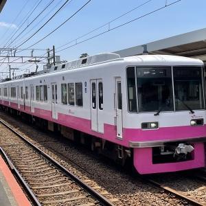 京成電鉄船橋~千葉間開業100周年駅巡りスタンプラリー(2)