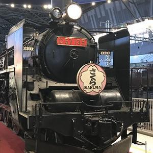 鉄道博物館 春ヘッドマーク