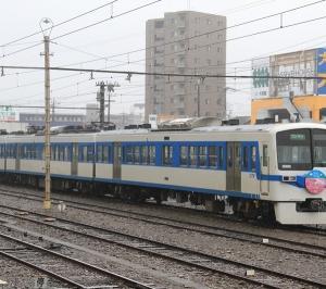 秩父鉄道 急行芝桜号のヘッドマーク