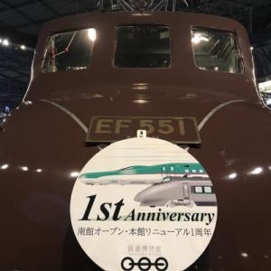鉄道博物館南館オープン・本館リニューアル1周年記念ヘッドマーク