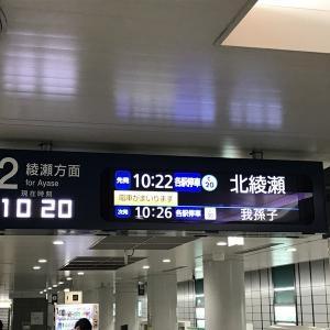 千代田線北綾瀬行き