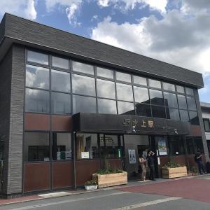 青春18きっぷの旅~2019年夏 SLぐんまみなかみ号(3)