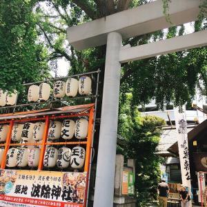 2020年最強の日、築地・波除神社で夏越の祓をして無病息災を祈願!