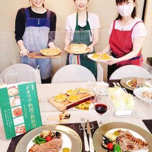 「川上文代のイタリア料理認定講座」4期生5回目は、パイ対決☆