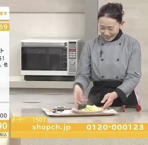 本日、ショップチャンネルSSVで、ディープパンをご紹介
