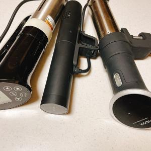 低温真空調理、器機3種の比較!