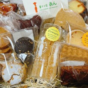 札幌「菓子工房あん」の焼き菓子