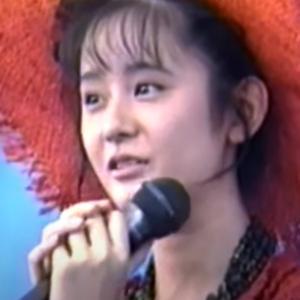 1991年7月7日七夕の薬師寺容子 ラブ・スターズ・ディ コンサート(銀座三越)