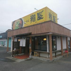 ★ラーメン翔屋★直火コク味噌ラーメン(福島県相馬市)