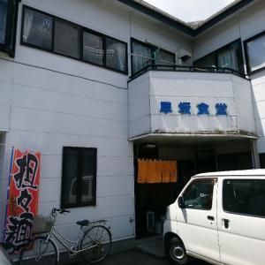 ★早坂食堂★担々麺(大崎市古川)
