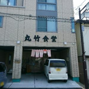 ★丸竹食堂★Bセット(中華そば+半かつ丼)(遠田郡美里町)