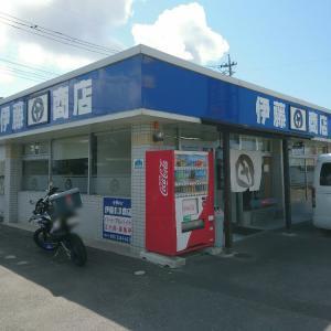 ★伊藤商店 石巻店★朝ラー、肉飯(石巻市)